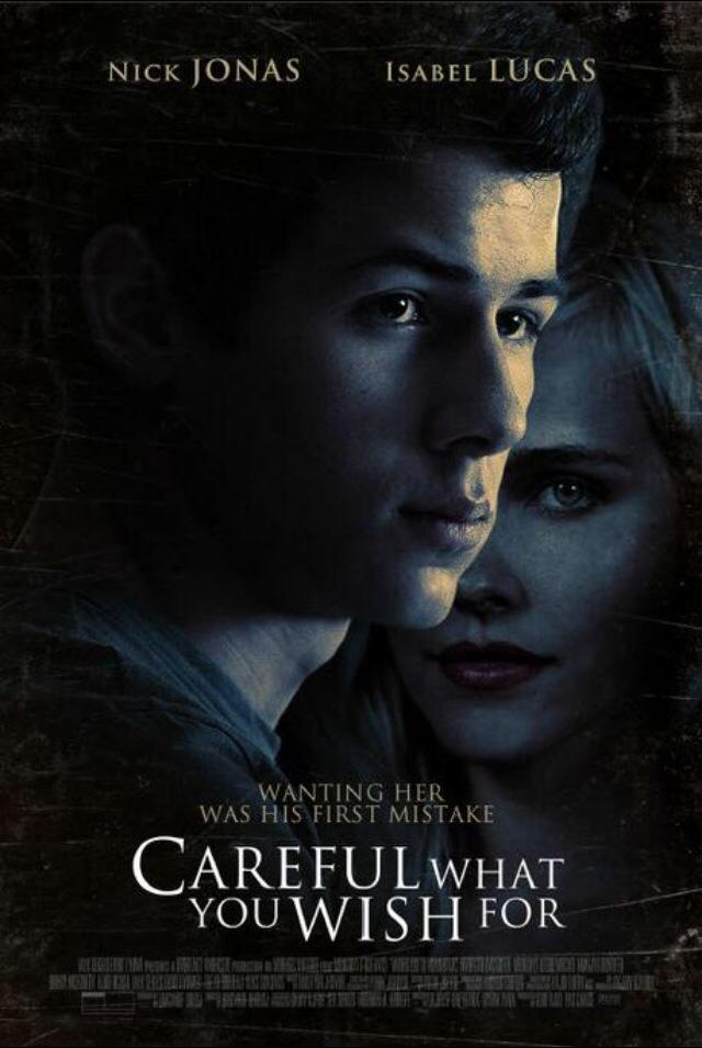 'Careful What You Wish For' - teaser poster